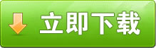 传奇加速器_剑魂辅助V6.29版本